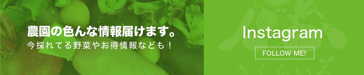 ファームさくらいろ〜farm sakurairo〜