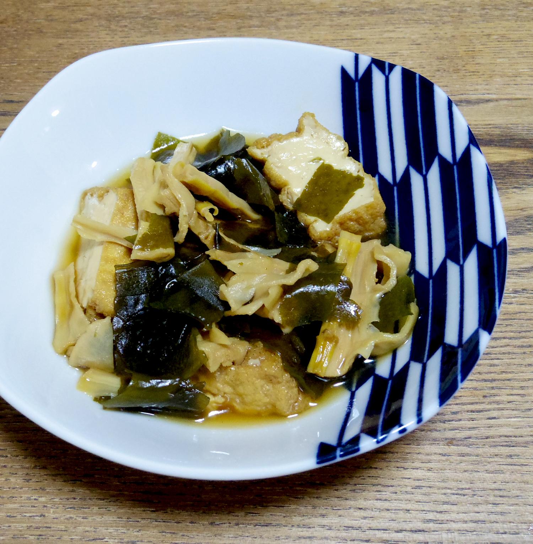 乾燥タケノコ・わかめ・絹あげの煮物